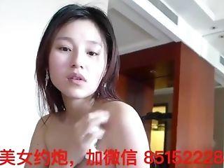 Babe, Chinese, Creampie, Ethnic, Female Orgasm, Model,